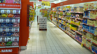 A L'INTERIEUR DU MAGASIN